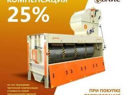 Зерноочистительные сепараторы от 5 до 300 т/час, калибровка