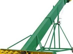 Зернопогрузчик ЗПС-15 зернометатель, погрузчик зерна