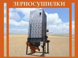 """Зерносушилки МЗ """"Витязь"""""""