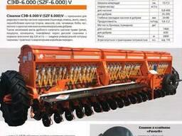 Зерновая Сеялка СЗФ 6000 (СЗ, сеялка прицепная)