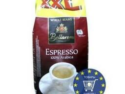 Зерновой кофе Bellarom Espresso XXL зерно 1,2kg