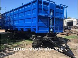 Прицеп тракторный НТС-20 ( 3ПТС-12)