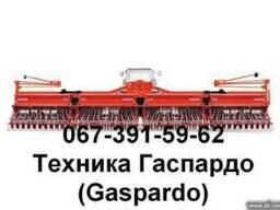 Зерновые механические сеялки Гаспардо(Gaspardo) Maria 400 Sc