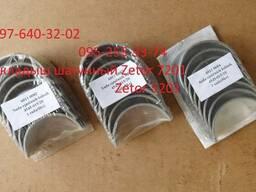 Zetor 7201 набор вкладышей шатуна Zetor 5201