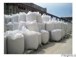 Жаропрочный бетон цена купить бетон с доставкой в выборге цена