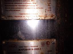 Жаровня Ж - 2000-3