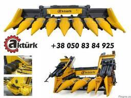 Жатка для уборки кукурузы Актурк Актюрк Akturk 8 рядная
