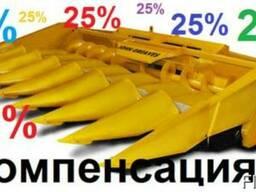 Жатка для уборки кукурузы ЖК-80, компенсация 25%