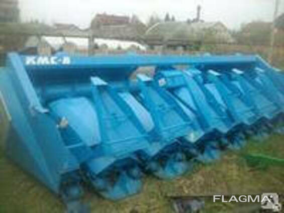 Жатки для уборки кукурузы КМС-6. , КМС-8; КМС-8-03; КМС-8-12
