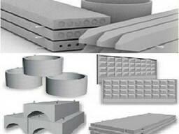 ЖБИ изделия : Плиты перекрытия, блоки фундаментные, кольца. ..
