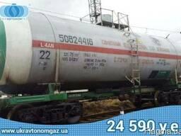 ЖД вагон 75 м3, железнодорожная цистерна газ пропан