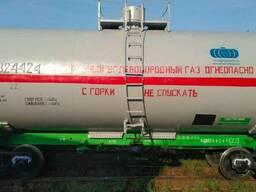 Железнодорожные цистерны для сжиженного газа, вагоны пропан