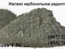 Железо карбонильное импортное