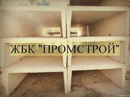 Железобетонный Лоток(канальный, теплотрассы) и плиты покрытия