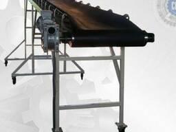Желобчатый конвейер для транспортировки мешков