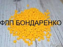 Желтый краситель для полимеров