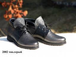 Удобная женская обувь от производителя. Обувь фирмы Jota.
