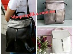 Женская сумка рюкзак кожа . Стильная женская сумка рюкзак