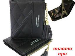 Женский кожаный кошелек мини сумка гаманець шкіряний Young