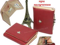 Женский кожаный кошелек сумка гаманець шкіряний маленький. ..