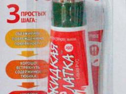 Жидкая латка, тёмнозелёная, 20 грамм