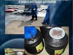 Жидкая резина (гидроизоляция хим. стойкая) Магеласт Г2Х