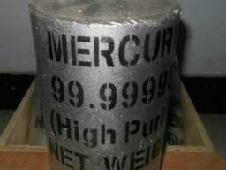 Жидкая ртуть Меркурий