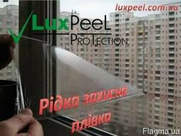 Жидкая защитная пленка LuxPeel