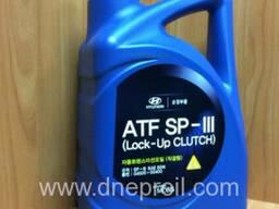 Жидкость для АКПП Hyundai Kia ATF SP III (04500-00400) 4 л.