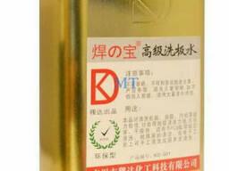 Жидкость для ультразвуковых ванн KD-001 0,5л