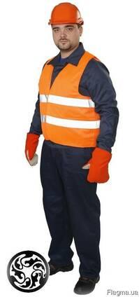 Сигнальный жилет оранжевого цвета