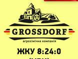 ЖКУ 8:24:0, азотно-фосфорное удобрение, Гросдорф - фото 1