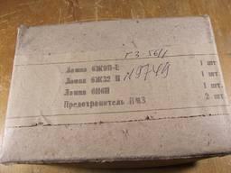 ЗИП с лампами к Г5-56/11