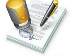 Зміна юридичної адреси підприємства, перереєстрація підприєм