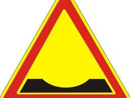 Знак дорожный 1.12. Выбоина