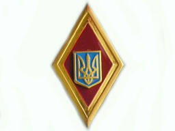 Знак об окончании ВВУ (металл, красный)