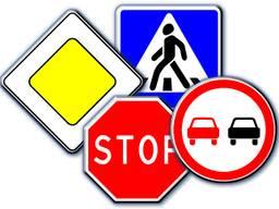 Знаки. Дорожные знаки и указатели.