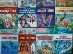 """Золотая библиотека, серия """"Оникс 21 век. Книги для детей среднего и старшего возраста"""
