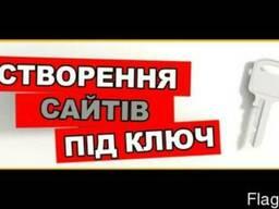 Сайт логотип