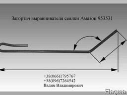 Зуб бороны 953531 посевного агрегата Amazone