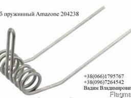 Зуб пружинный Amazone 204238