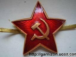 Звездочка СССР на пилотку повседневная