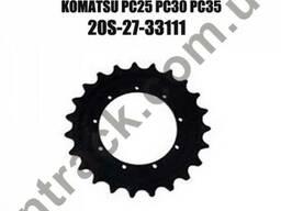 Звездочка ведущая для Komatsu PC 25-1/PC30-7; PC30R-8/PC35R