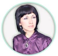 Турчина Оксана Григорьевна