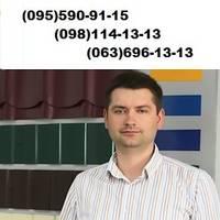 Вадим Вячеславович