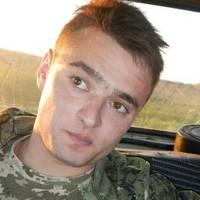 Черняк Максим Георгійович