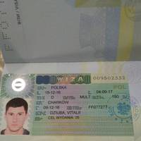 Дзюба Виталий Вадимович