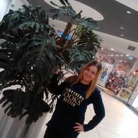 Тарабанчук Виктория Викторовна