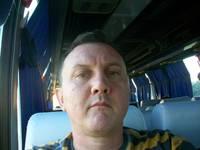 Кондратенко Евгений Викторович