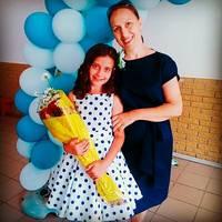 Гратий Людмила Валериевна